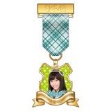 SKE48 2015年7月度個別グッズ「リボンバッジ」 柴田阿弥