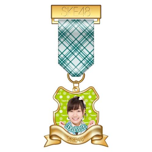 SKE48 2015年7月度個別グッズ「リボンバッジ」 須田亜香里
