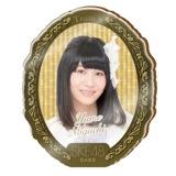 SKE48 2015年10月度個別グッズ「アクリルブローチ」 野口由芽