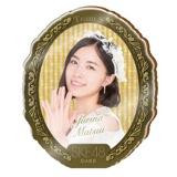 SKE48 2015年10月度個別グッズ「アクリルブローチ」 松井珠理奈
