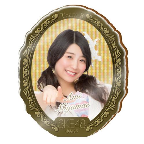 SKE48 2015年10月度個別グッズ「アクリルブローチ」 宮前杏実