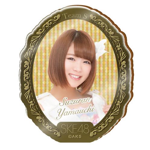 SKE48 2015年10月度個別グッズ「アクリルブローチ」 山内鈴蘭