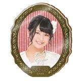 SKE48 2015年10月度個別グッズ「アクリルブローチ」 北野瑠華