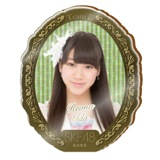 SKE48 2015年10月度個別グッズ「アクリルブローチ」 井田玲音名