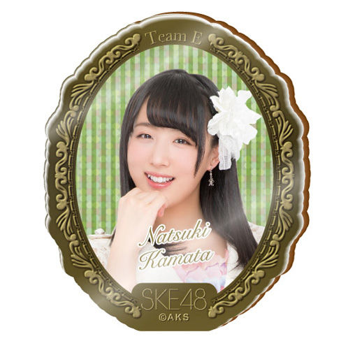 SKE48 2015年10月度個別グッズ「アクリルブローチ」 鎌田菜月