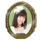 SKE48 2015年10月度個別グッズ「アクリルブローチ」 柴田阿弥