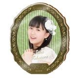 SKE48 2015年10月度個別グッズ「アクリルブローチ」 髙寺沙菜