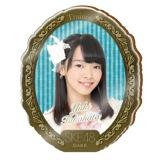 SKE48 2015年10月度個別グッズ「アクリルブローチ」 髙畑結希