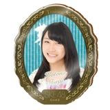SKE48 2015年10月度個別グッズ「アクリルブローチ」 白井琴望