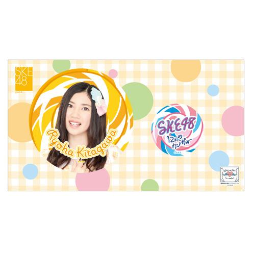 SKE48 「12月のカンガルー」 缶バッジセット 北川綾巴