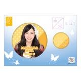 SKE48 「未来とは?」 缶バッジセット 大矢真那