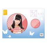 SKE48 「未来とは?」 缶バッジセット 柴田阿弥