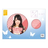 SKE48 「未来とは?」 缶バッジセット 高木由麻奈