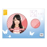 SKE48 「未来とは?」 缶バッジセット 竹内舞