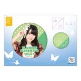 SKE48 「未来とは?」 缶バッジセット 木本花音