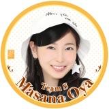 SKE48 2015年11月度個別グッズ「デカ缶バッジ」 大矢真那