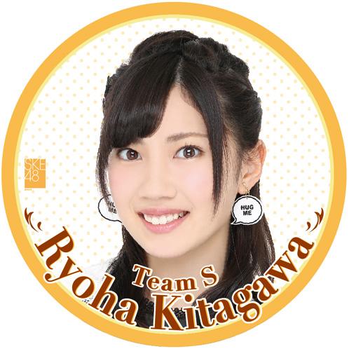 SKE48 2015年11月度個別グッズ「デカ缶バッジ」 北川綾巴