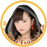 SKE48 2015年11月度個別グッズ「デカ缶バッジ」 都築里佳