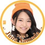 SKE48 2015年11月度個別グッズ「デカ缶バッジ」 山田樹奈