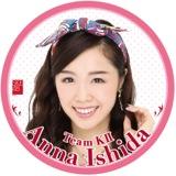 SKE48 2015年11月度個別グッズ「デカ缶バッジ」 石田安奈