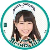 SKE48 2015年11月度個別グッズ「デカ缶バッジ」 井田玲音名