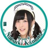 SKE48 2015年11月度個別グッズ「デカ缶バッジ」 鎌田菜月