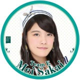 SKE48 2015年11月度個別グッズ「デカ缶バッジ」 酒井萌衣