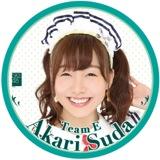 SKE48 2015年11月度個別グッズ「デカ缶バッジ」 須田亜香里