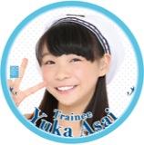 SKE48 2015年11月度個別グッズ「デカ缶バッジ」 浅井裕華