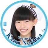 SKE48 2015年11月度個別グッズ「デカ缶バッジ」 野島樺乃