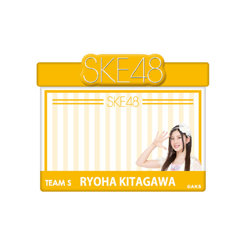 SKE48 2015年12月度個別グッズ「アピールネームバッジ」 北川綾巴