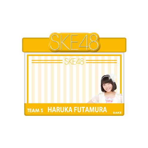 SKE48 2015年12月度個別グッズ「アピールネームバッジ」 二村春香