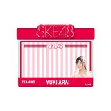 SKE48 2015年12月度個別グッズ「アピールネームバッジ」 荒井優希