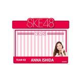 SKE48 2015年12月度個別グッズ「アピールネームバッジ」 石田安奈