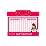 SKE48 2015年12月度個別グッズ「アピールネームバッジ」 内山命