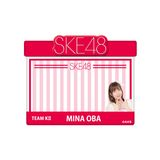 SKE48 2015年12月度個別グッズ「アピールネームバッジ」 大場美奈
