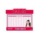 SKE48 2015年12月度個別グッズ「アピールネームバッジ」 小畑優奈