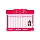 SKE48 2015年12月度個別グッズ「アピールネームバッジ」 高木由麻奈