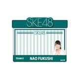 SKE48 2015年12月度個別グッズ「アピールネームバッジ」 福士奈央