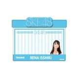 SKE48 2015年12月度個別グッズ「アピールネームバッジ」 一色嶺奈