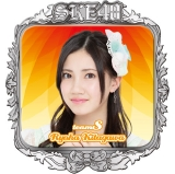 SKE48 2016年3月度個別グッズ「ピンバッジ」 北川綾巴