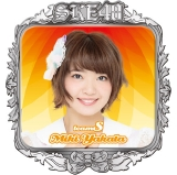 SKE48 2016年3月度個別グッズ「ピンバッジ」 矢方美紀