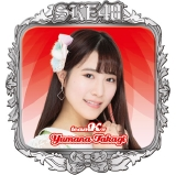 SKE48 2016年3月度個別グッズ「ピンバッジ」 高木由麻奈