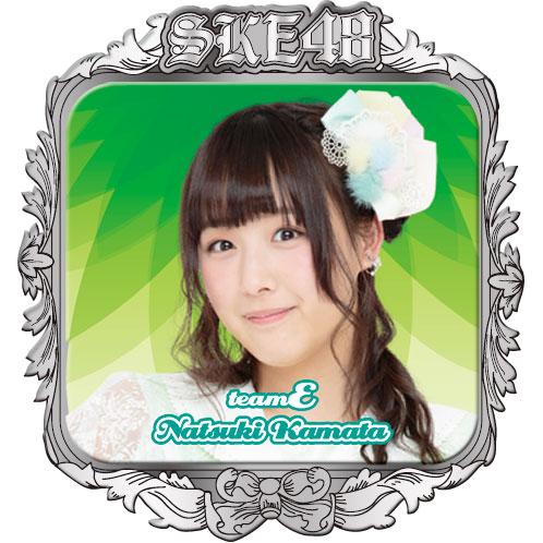 SKE48 2016年3月度個別グッズ「ピンバッジ」 鎌田菜月