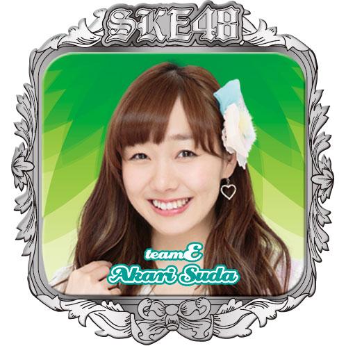 SKE48 2016年3月度個別グッズ「ピンバッジ」 須田亜香里