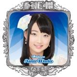 SKE48 2016年3月度個別グッズ「ピンバッジ」 和田愛菜