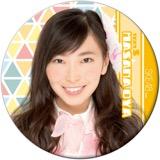 SKE48 2016年4月度個別グッズ「デカ缶バッジ」 大矢真那