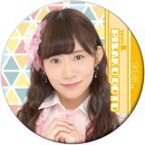 SKE48 2016年4月度個別グッズ「デカ缶バッジ」 後藤理沙子
