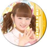 SKE48 2016年4月度個別グッズ「デカ缶バッジ」 都築里佳
