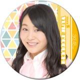 SKE48 2016年4月度個別グッズ「デカ缶バッジ」 野口由芽